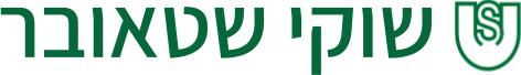 לוגו - שוקי שטאובר